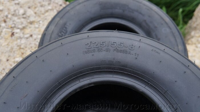 Покрышка (шина) 225/55-8 (18*9.50-8) для Scrooser, SEEV Citycoco - фото Покрышка (шина) 225/55-8 (18*9.50-8) для Scrooser, SEEV Citycoco