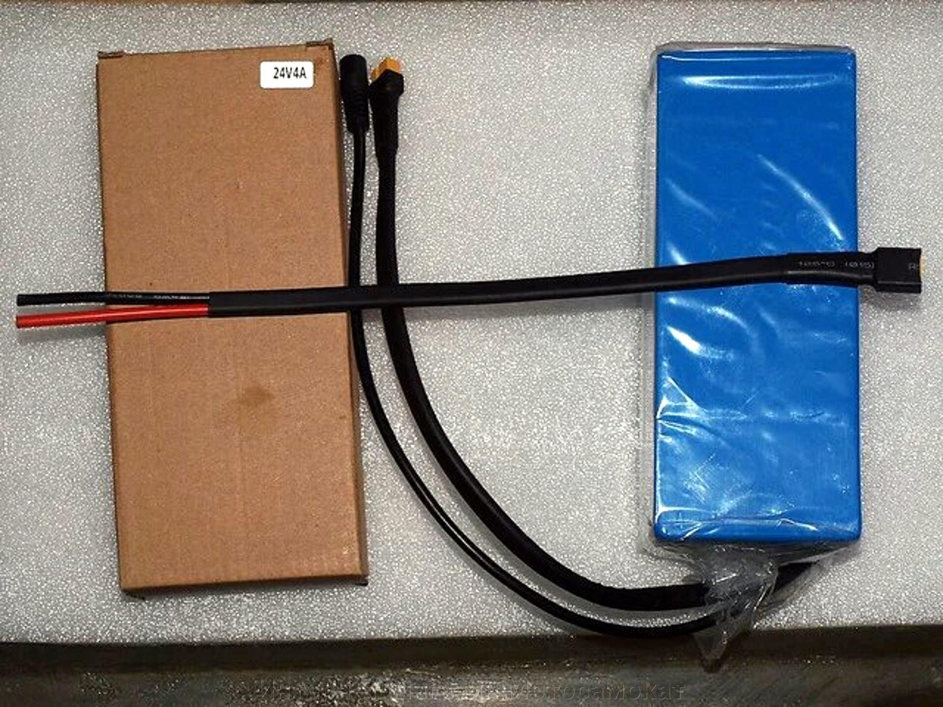 Комплект поставки аккумулятора 24 вольта 11 ампер*часов