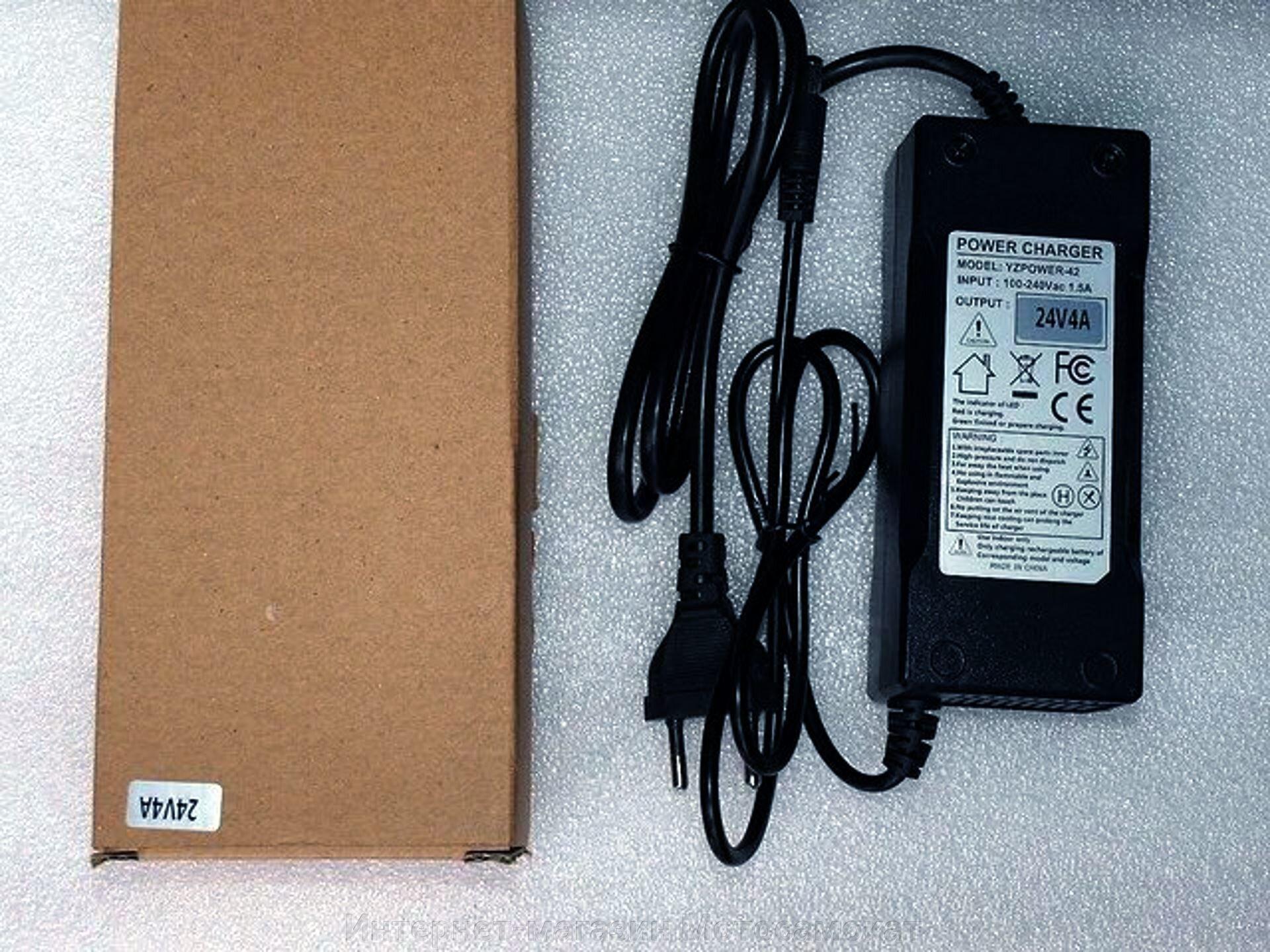 Зарядное устройство 24 вольта 4 ампера