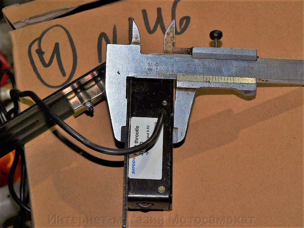 Напольная педаль управления мощностью для электромобиля - фото Напольная педаль управления мощностью для электромобиля.