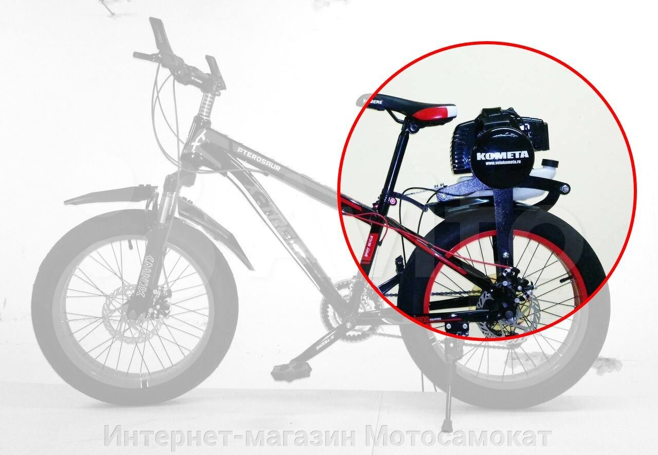 Бензомотор для фэтбайка, широкие колеса 20-26 дюймов.