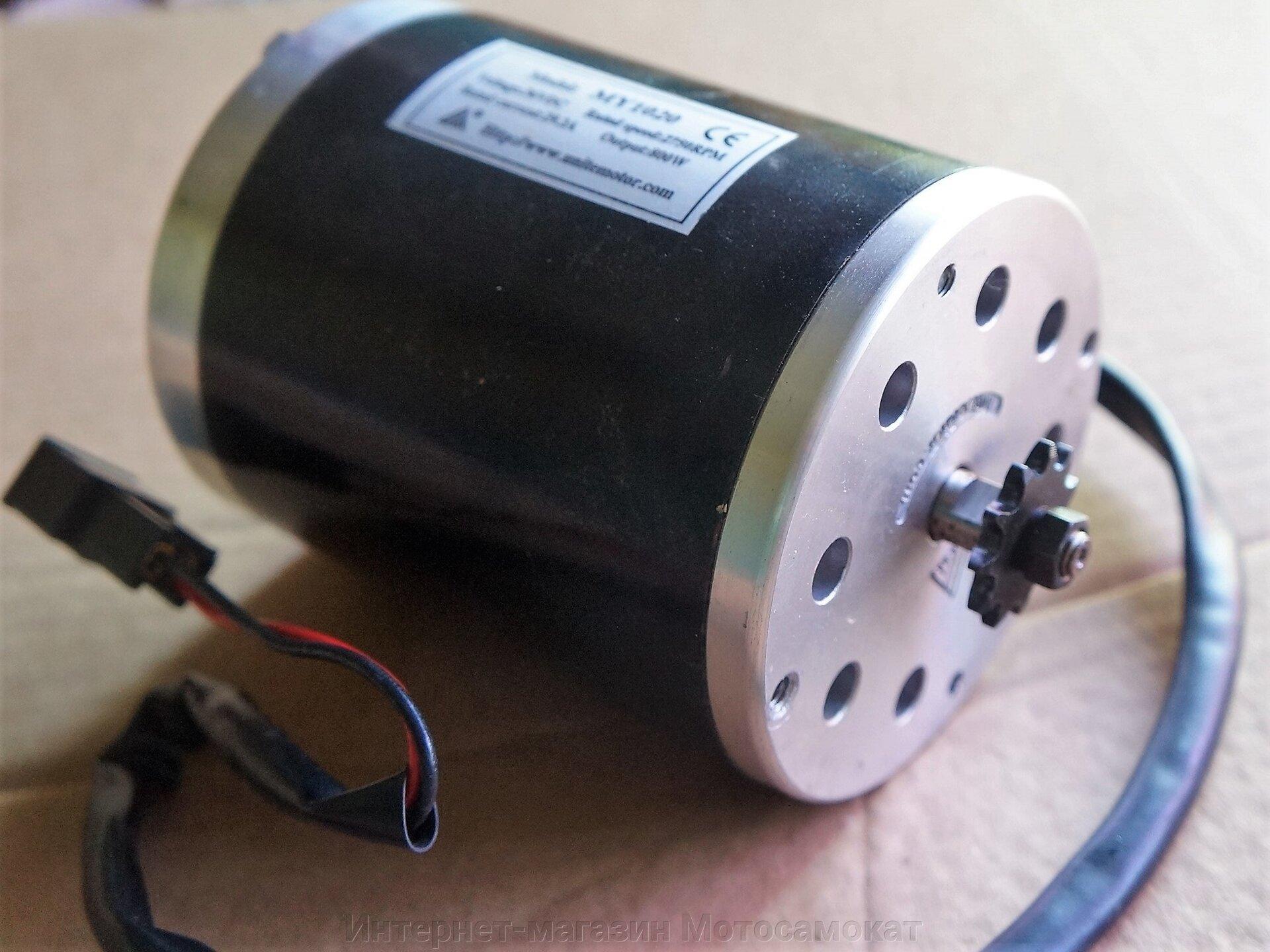 Электромотор 36 вольт 800 ватт MY1020 для электросамоката