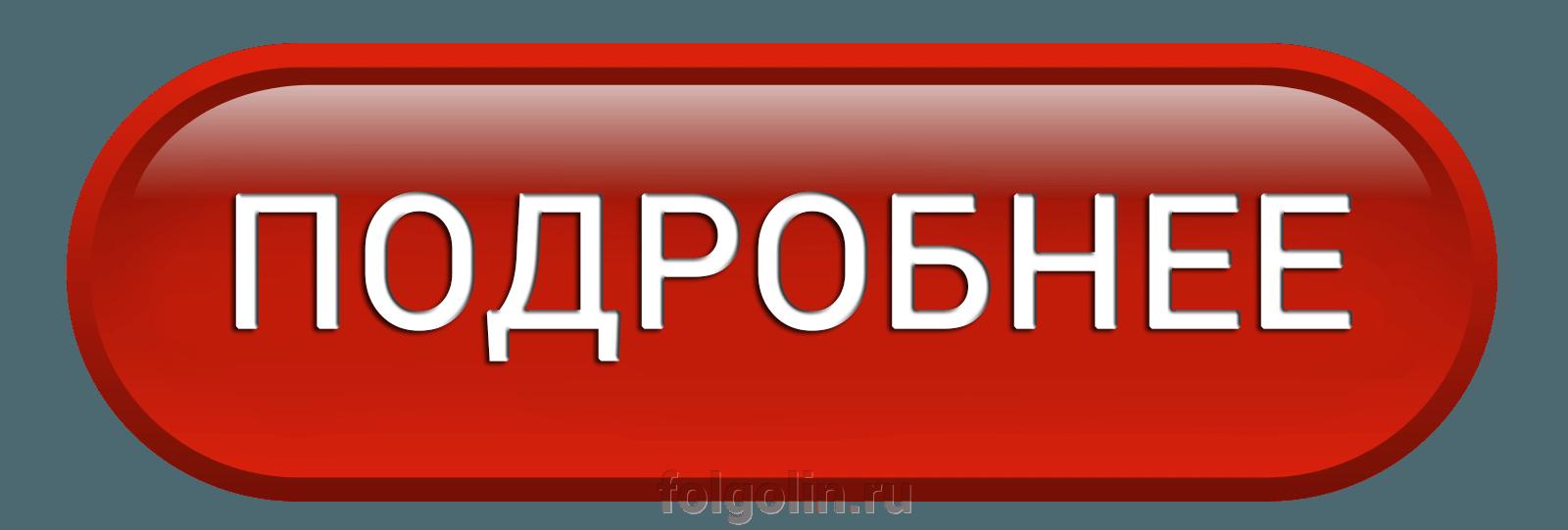 Готовые решения - фото pic_d98760cf7669c2cf3c44a3d7b6eb0461_1920x9000_1.png