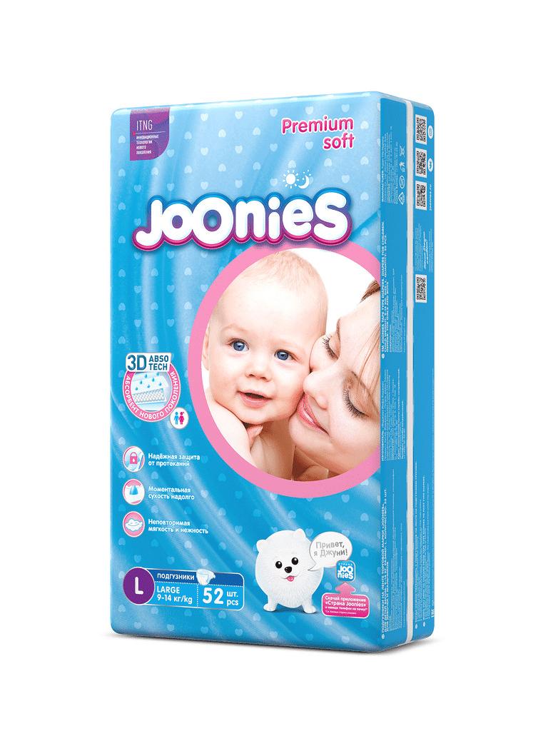 Подгузники Joonies Premium Soft (Джунис), размер L (9-14 кг), 52 шт. - фото pic_612ef606e0779294744c6717f1630f45_1920x9000_1.png