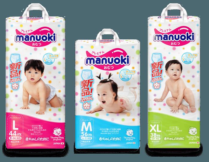 Трусики для детей размер L 9-14 кг 44 шт. Manuoki (Мануоки), Япония - фото pic_f5523c42ab23870_700x3000_1.png