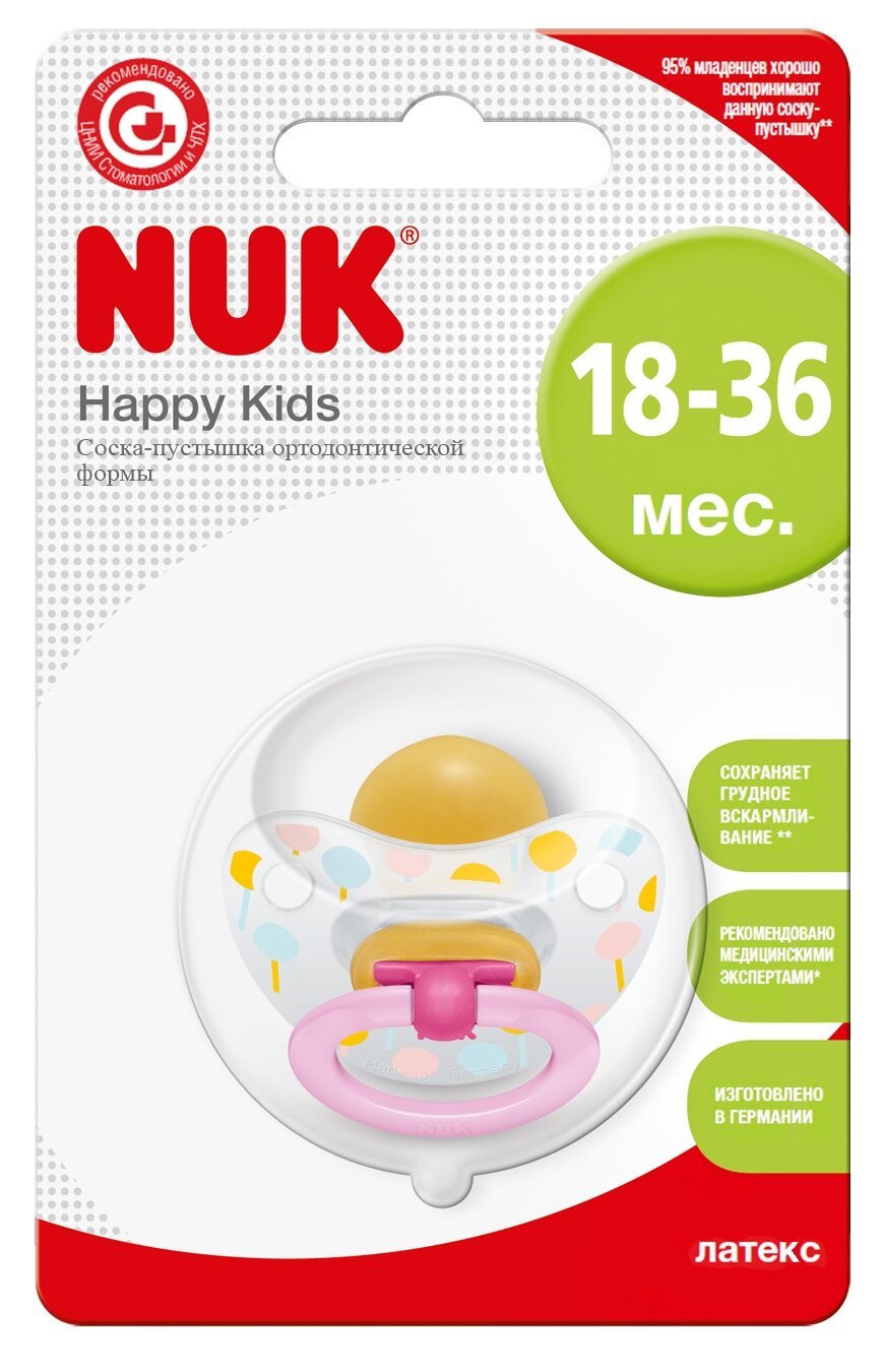 "Пустышка-соска ""Happy Kids"" Леденцы ортодонтическая с 18-36 мес. 1 шт. латекс NUK (Нук) - фото pic_b6a53718b7ee6021f73037f3f630e99e_1920x9000_1.jpg"