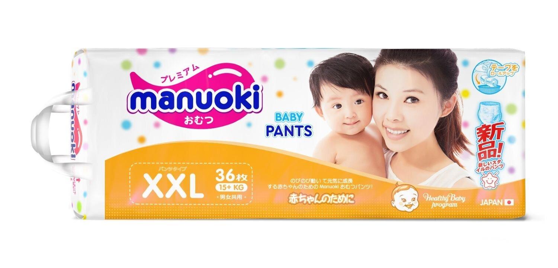 Трусики для детей размер L 9-14 кг 44 шт. Manuoki (Мануоки), Япония - фото pic_debde6c4165b31b0ee744da79fd521b8_1920x9000_1.jpg