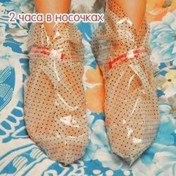 Носочки от мазолей и натоптышей Lovely Foot до 31 см. для мужчин - фото 1
