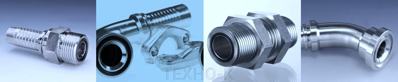 О Кольца (уплотнения) для SFS.SFL.ORFS гидравлических фитингов - фото pic_28026800782e4e316084b6b7aab5c32f_1920x9000_1.png