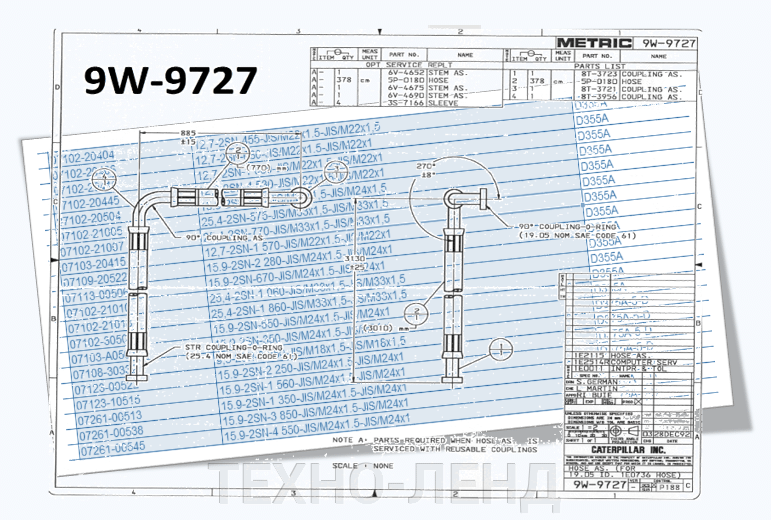 Производство РВД в сборе по каталожным номерам (база + текущие запросы) - фото pic_6ae5f7c998f304d34470758a5b0981cd_1920x9000_1.png