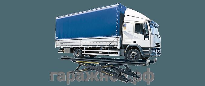Ножничный грузовой подъемник