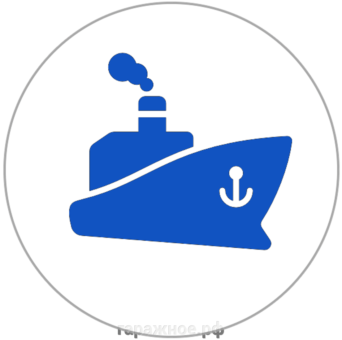 Зарядное устройство судовое