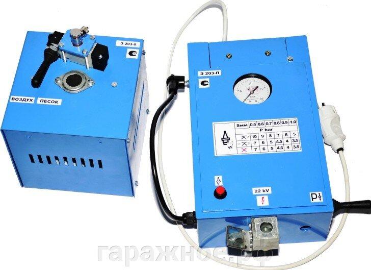 Э203 - комплект приборов для очистки и проверки свечей зажигания