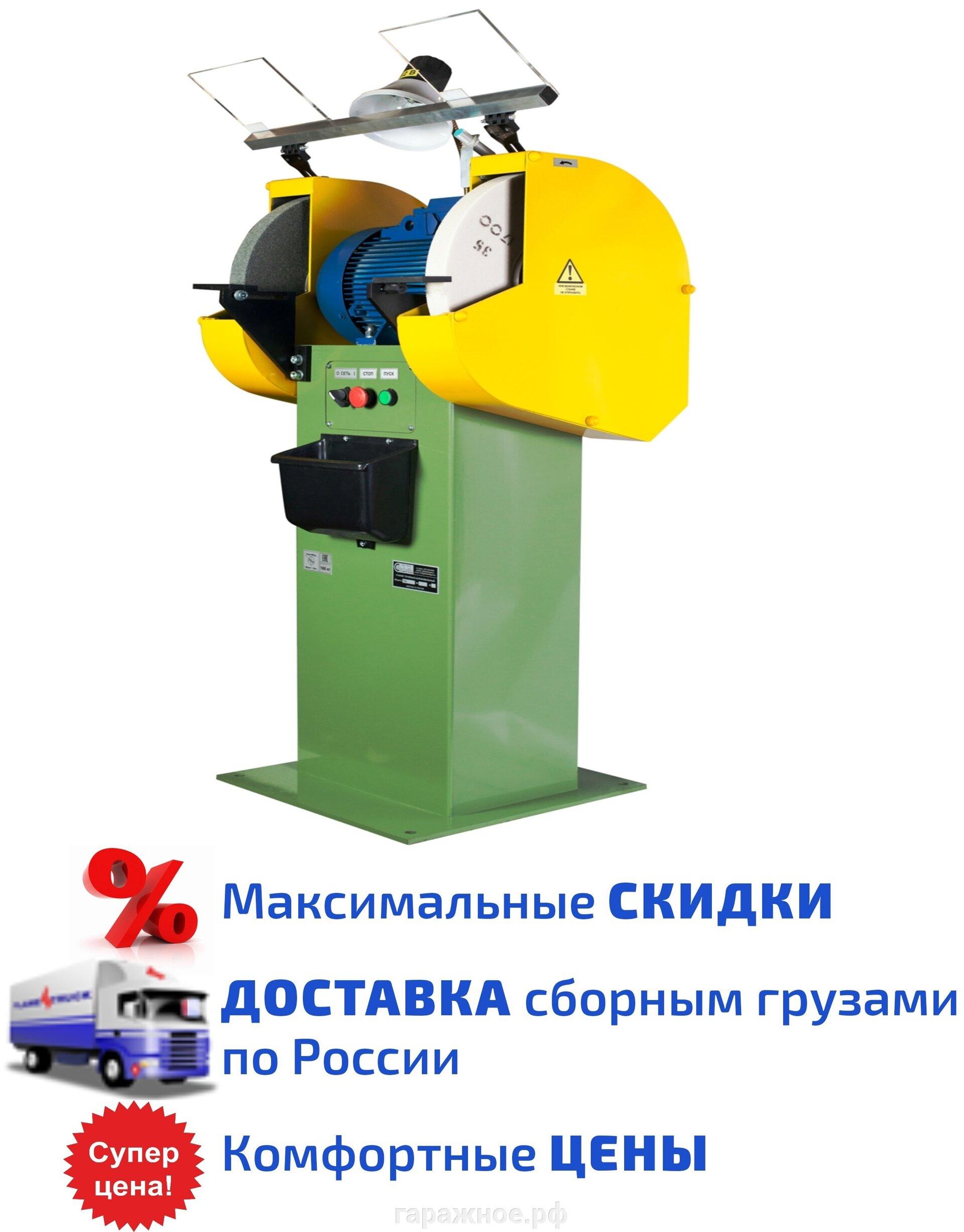 Станок точильно шлифовальный ТШ 3М.20