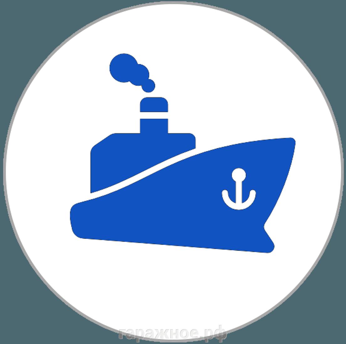 Пуско зарядное устройство судовое