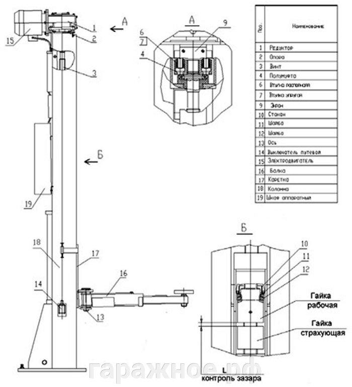 Автомобильный подъёмник, ПЛД-5, 5т. - фото Автомобильный подъмник ПЛД-5-01