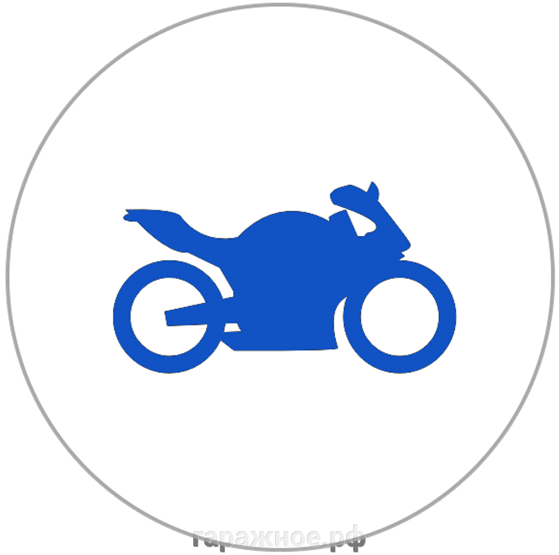 Зарядное устройство мотоциклы
