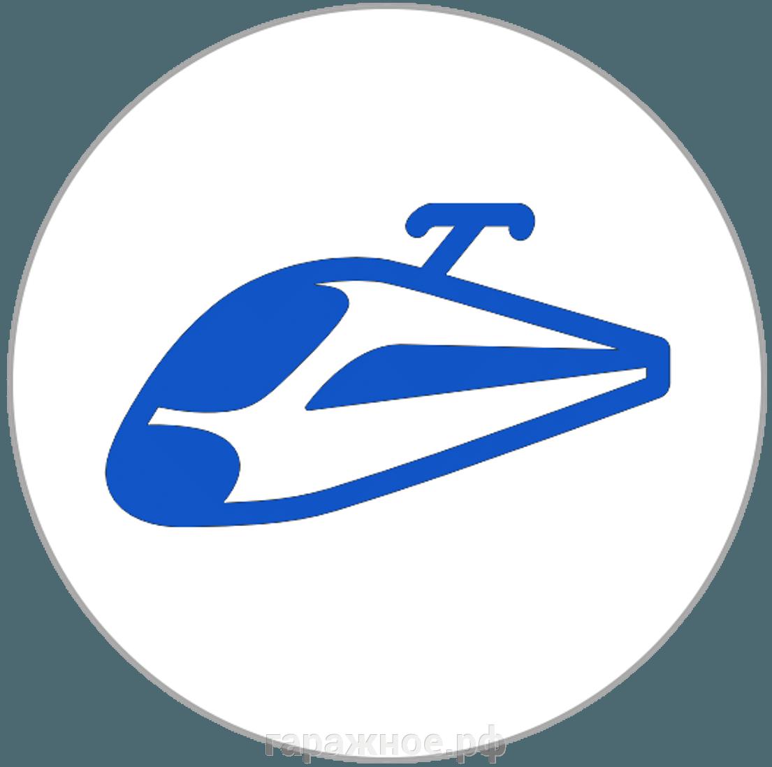 Зарядное устройство железнодорожная техника