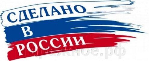 Автомобильный подъемник, ПЛ-20, 20т. - фото Сделано в России