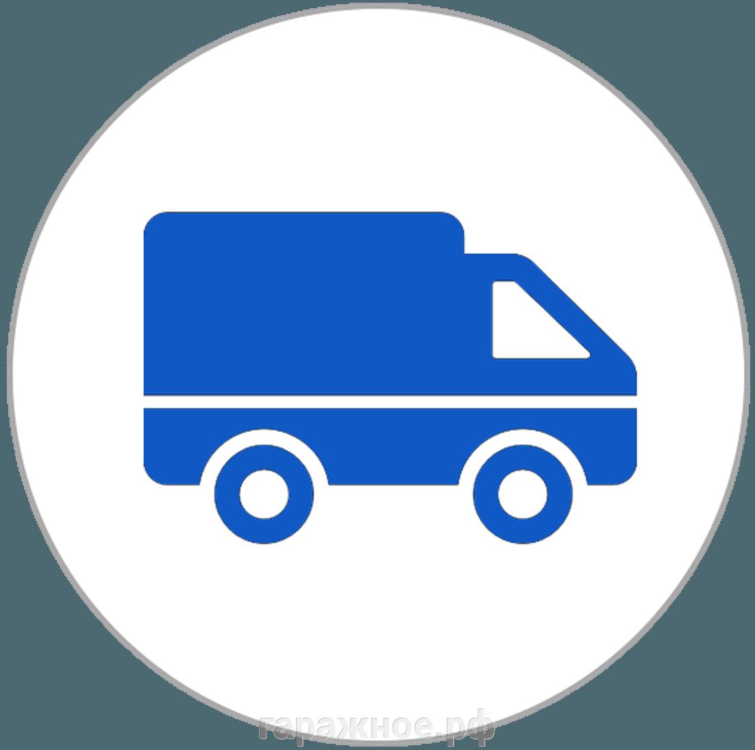 Пускозарядное легких грузовиков