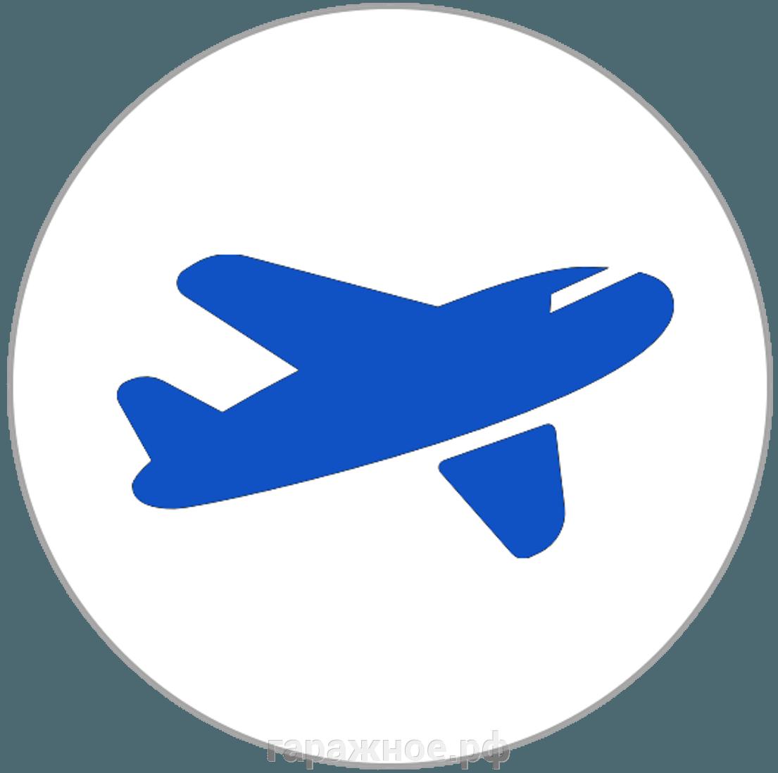 Пускозарядное авиа техника