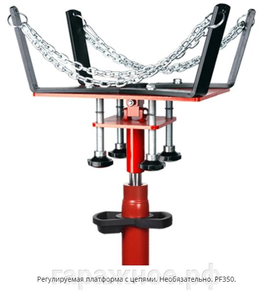Стойка трансмиссионная гидравлическая 0,3 т. MEGA - фото Регулируемя опора с цепями