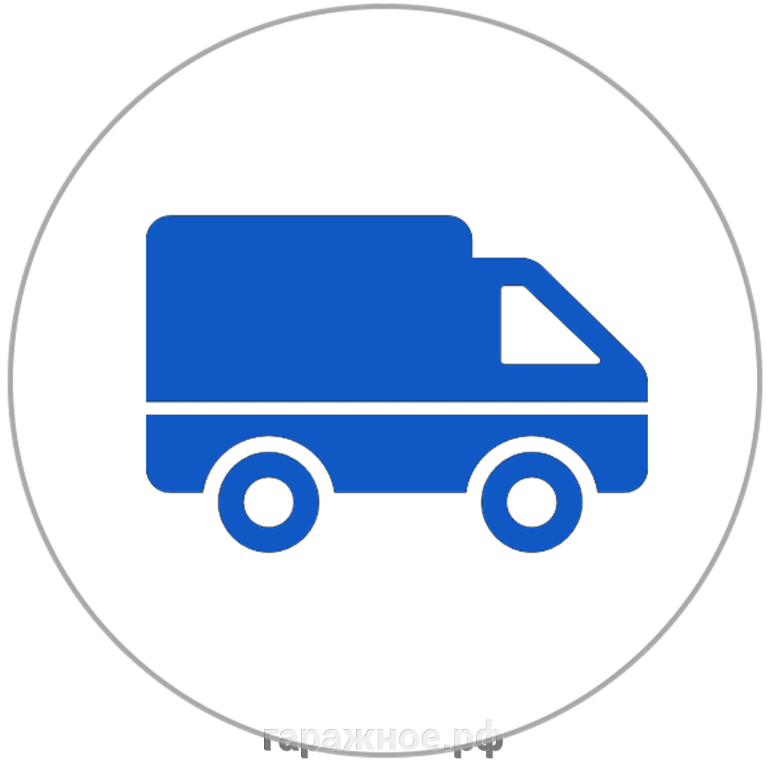 Пуско зарядное устройство легких грузовиков