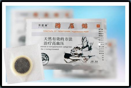 Hypertension Patch Китайский трансдермальный пластырь от гипертонии и головной боли - фото pic_0d77427f44c69e3_700x3000_1.png