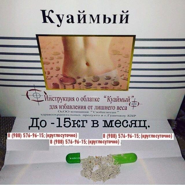 pic_fb3cd44aa34949c_1920x9000_1.jpg