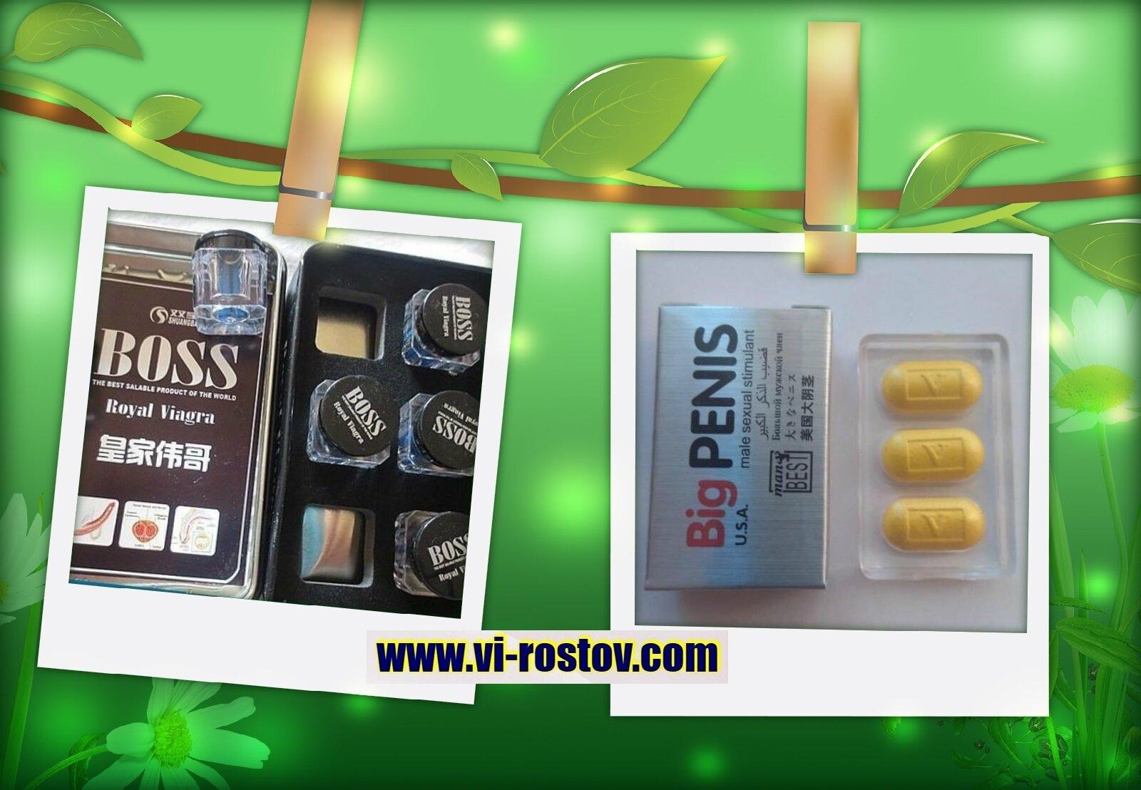 Мачо. Набор ПРОБНИКОВ для мужчин! 2 вида лучших препаратов для потенции. - фото pic_624888b36680fe4cb995354b523baa22_1920x9000_1.jpg