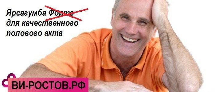 Ярсагумба . Натуральный препарат для мужчин.10 капсул - фото pic_119c5ec59e15167_1920x9000_1.jpg