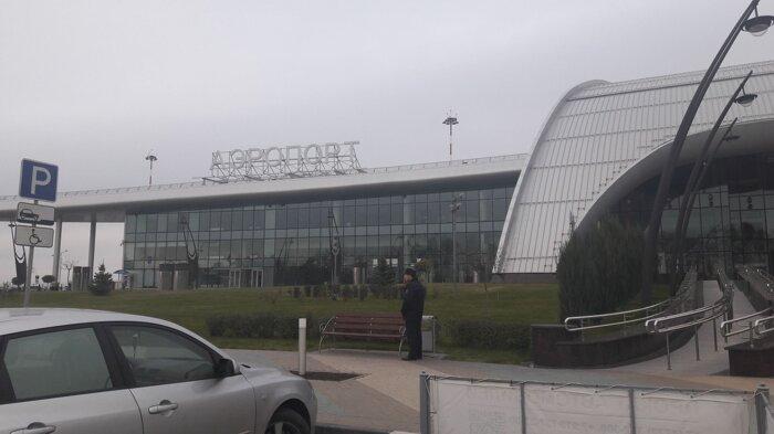 Встретить в аэропорту Белгород