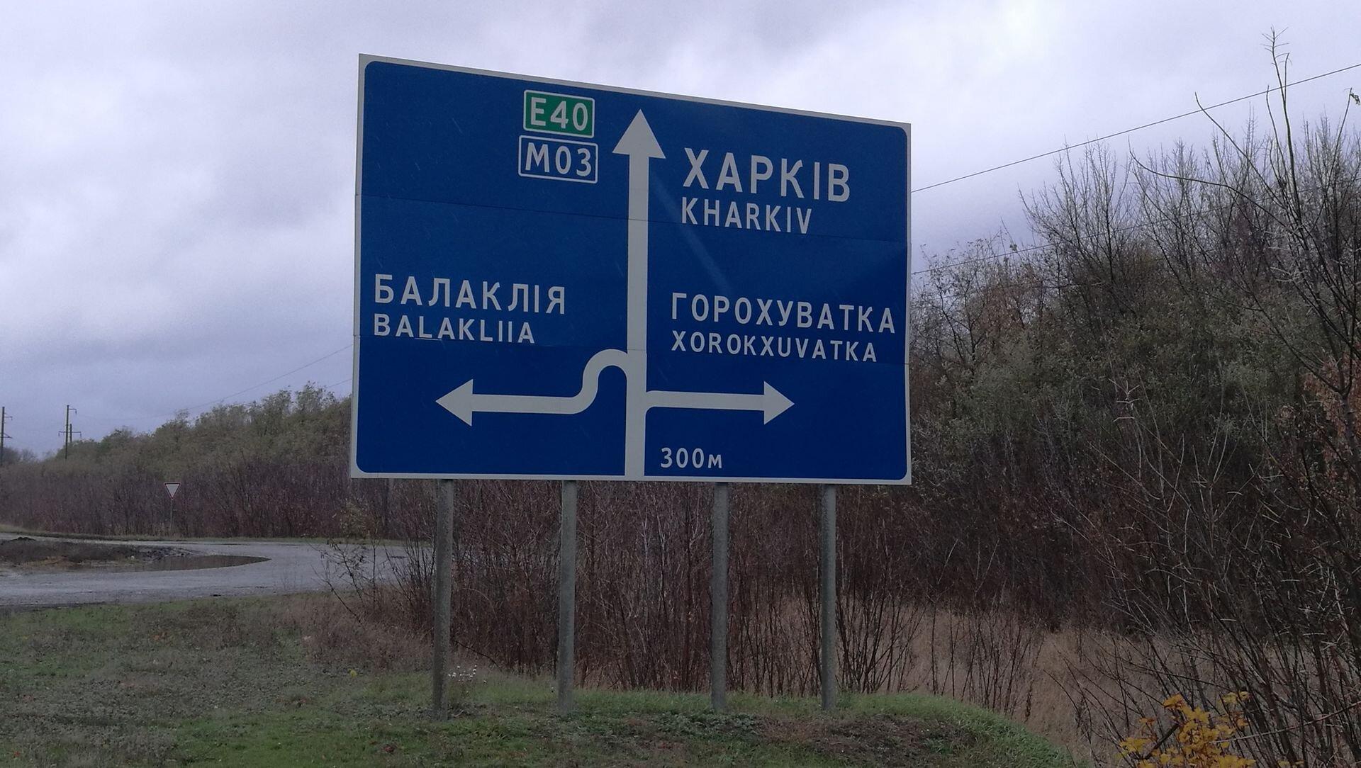 Такси Белгород Балаклея