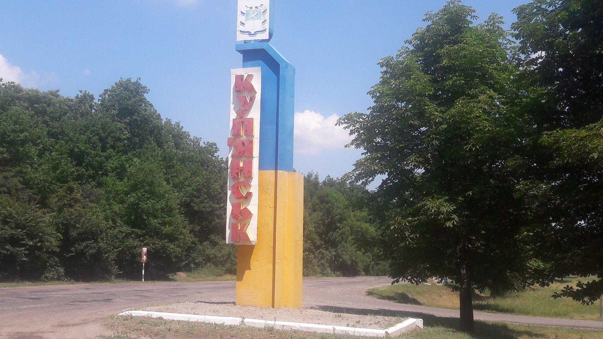 Такси Белгород - Купянск