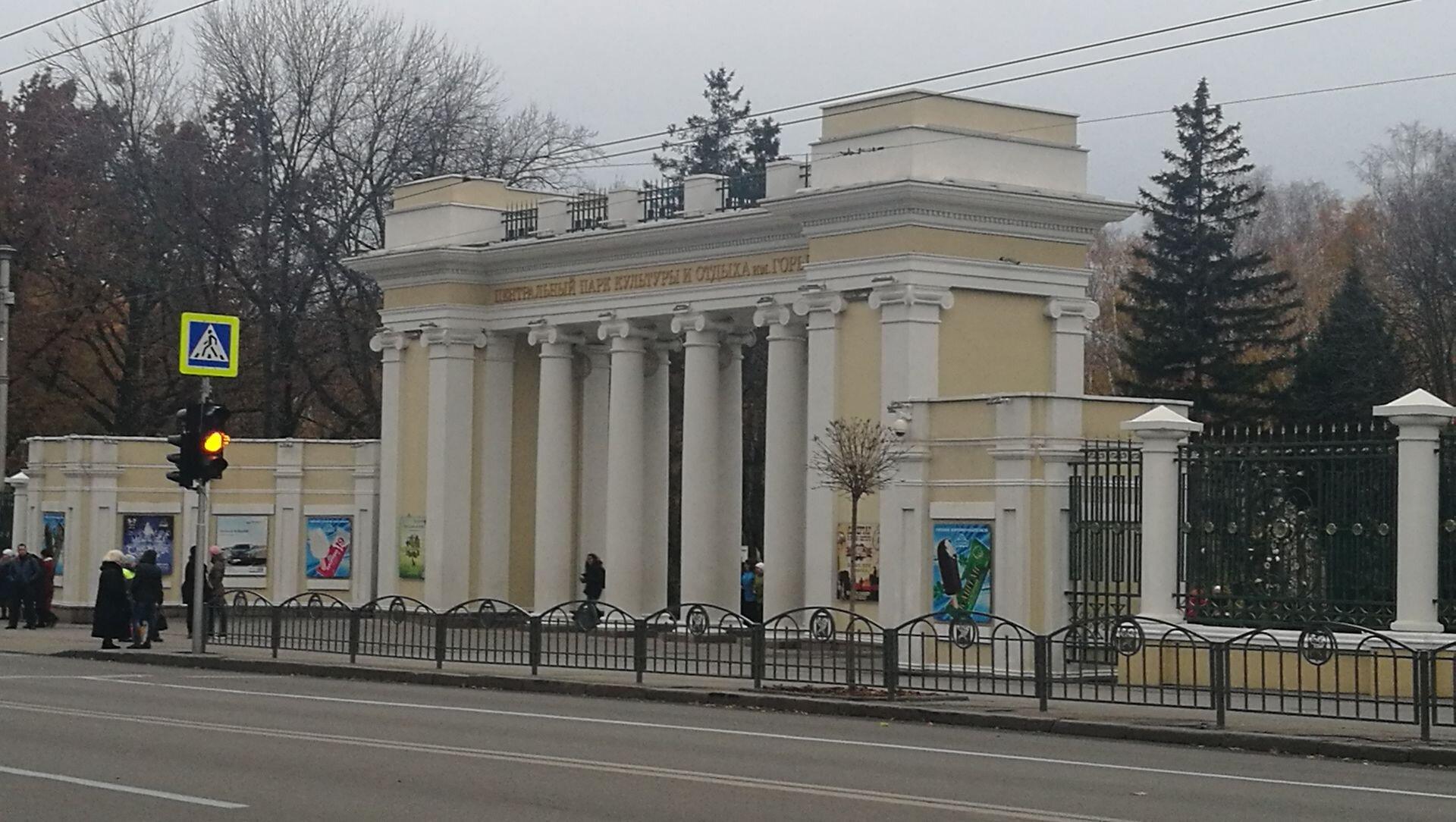 Заказ такси Белгород Харьков