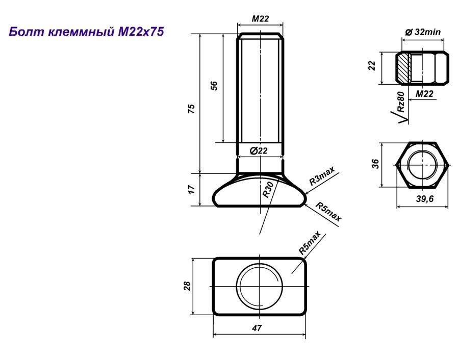 Болт клеммный М22х75 голый новый ГОСТ 16016-2014 для рельсовых скреплений 2018-2019гг - фото pic_a75e72bb70037230fb655d9bdf4d458f_1920x9000_1.jpg