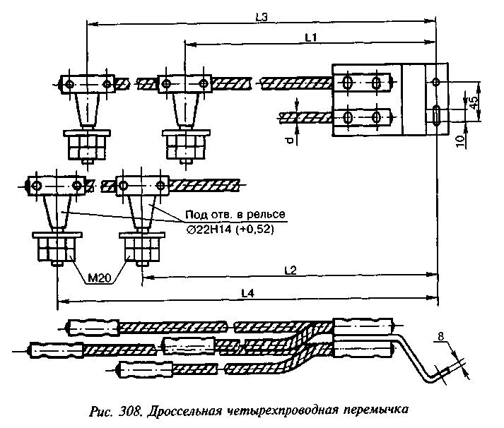 Перемычка междроссельная сталемеднаяММС-70х4-700 - фото pic_a310b1350a66b0f_1920x9000_1.png