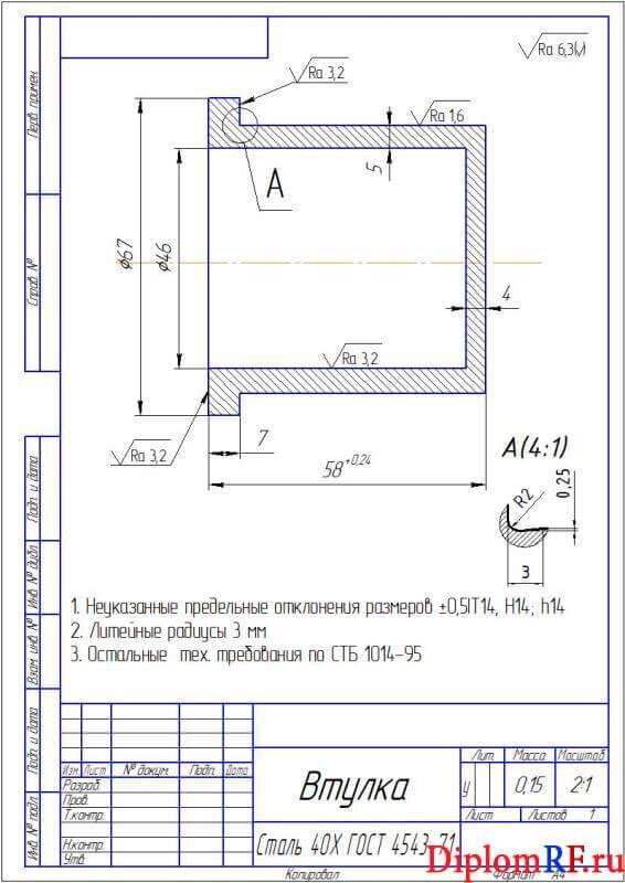 pic_ec3774c4c80b657f48ec43669214701a_1920x9000_1.jpg