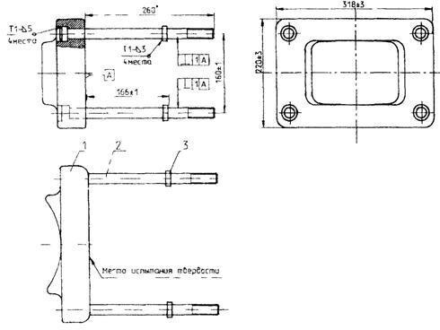 Упорная плита поглощающего аппарата 73 ZW 110101-5-00 - фото pic_b24d019a79395f4f696045d406cd074f_1920x9000_1.jpg