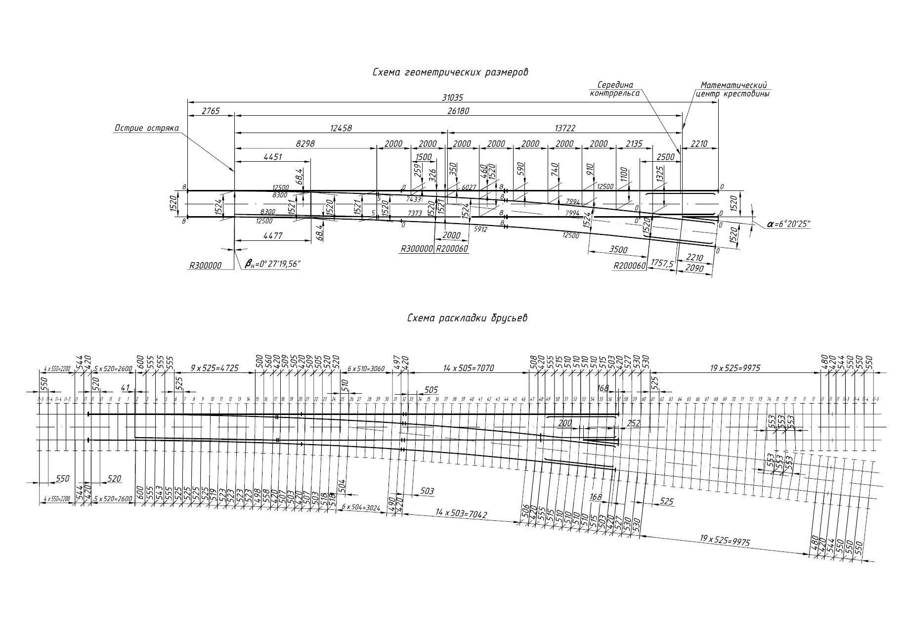 Крестовина 1/9 проект 2769 бетон новая - фото pic_121b88a25cedfd1_1920x9000_1.jpg