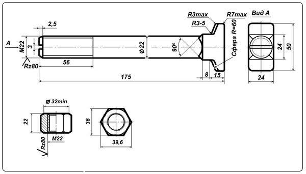 Болт закладной М22х175 с гайкой  ГОСТ 16018-79 - фото pic_f6c8112a3d6f6b7_1920x9000_1.jpg