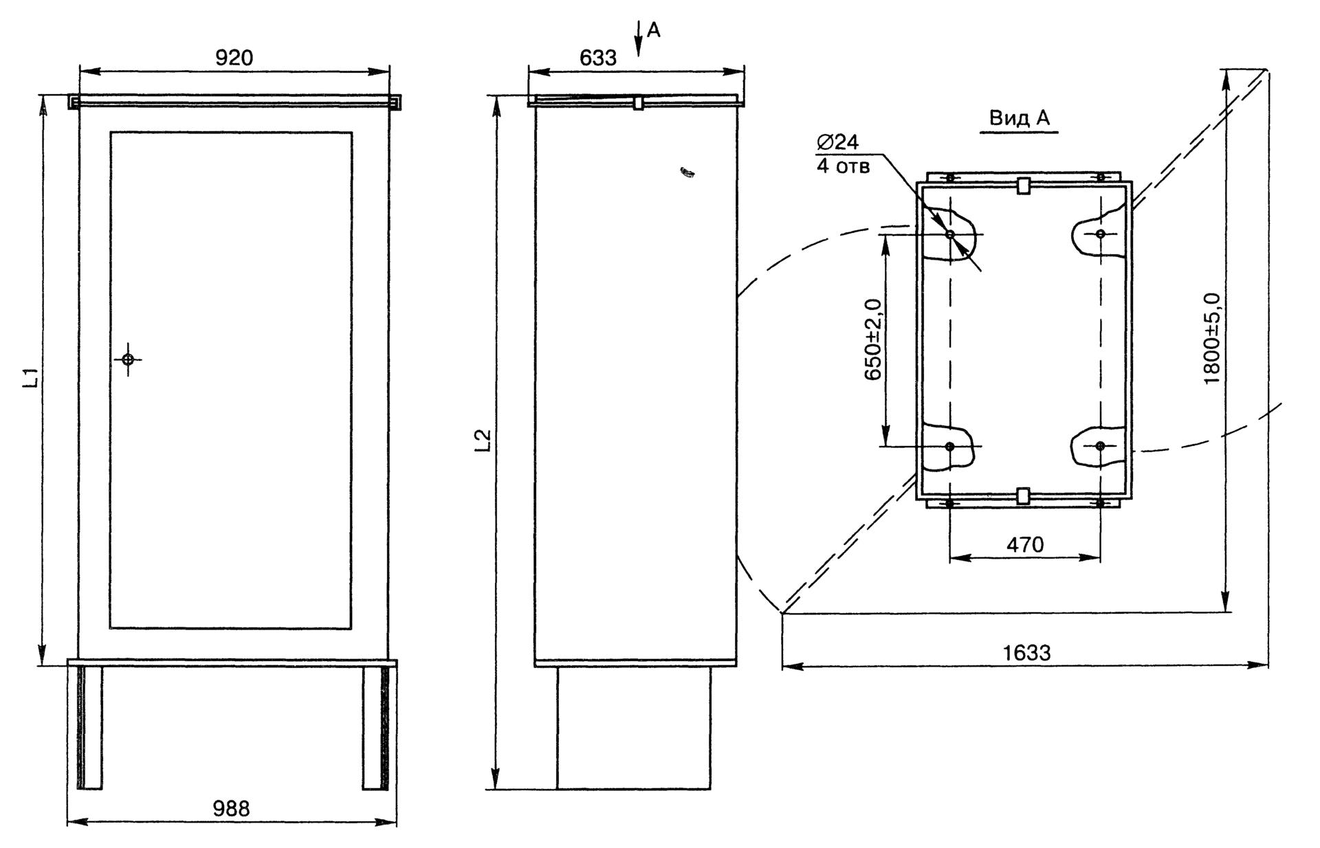 Стойка для релейных шкафов типа ШМ 13258-00-00А СБ - фото pic_6779e42979b6a20_1920x9000_1.png
