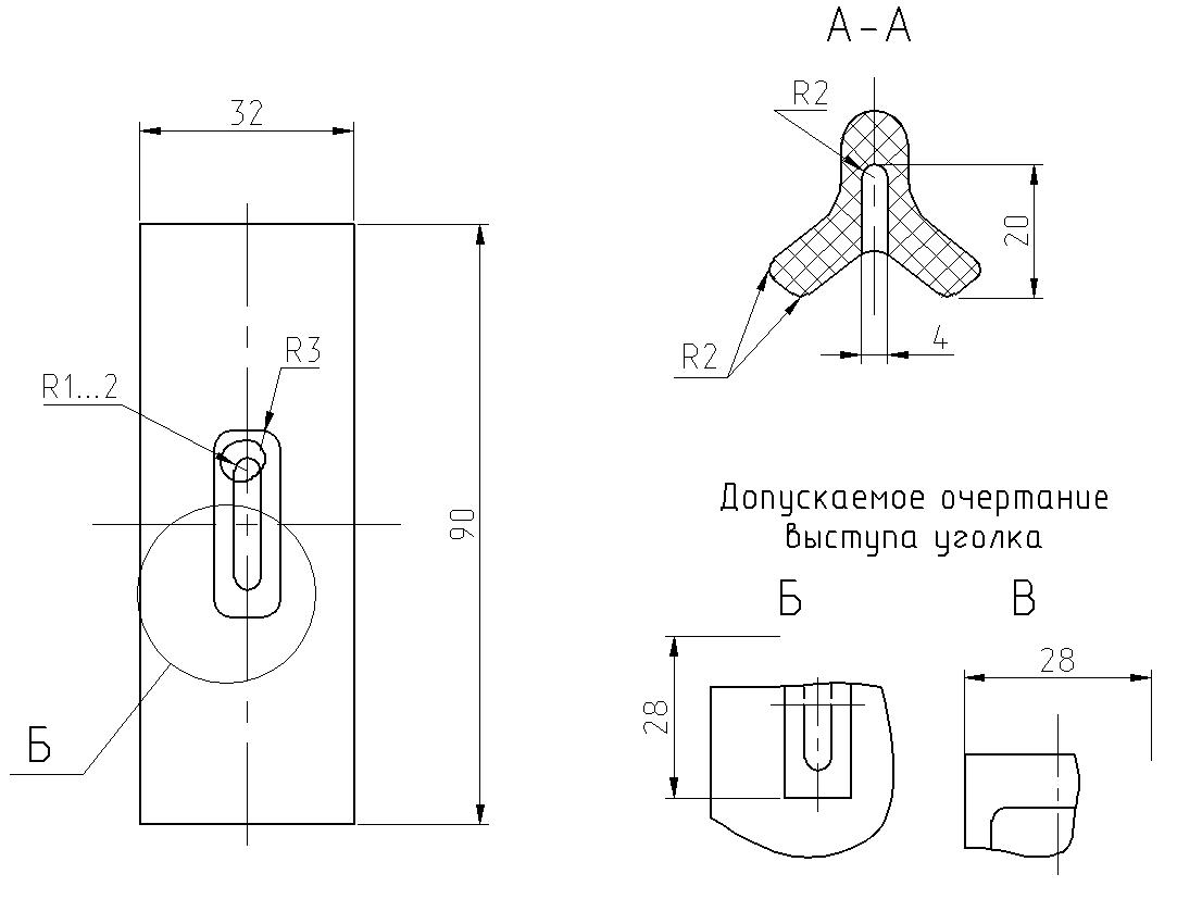 Уголок изолирующий арс-04.07.006 - фото pic_8359822db26182c_1920x9000_1.png
