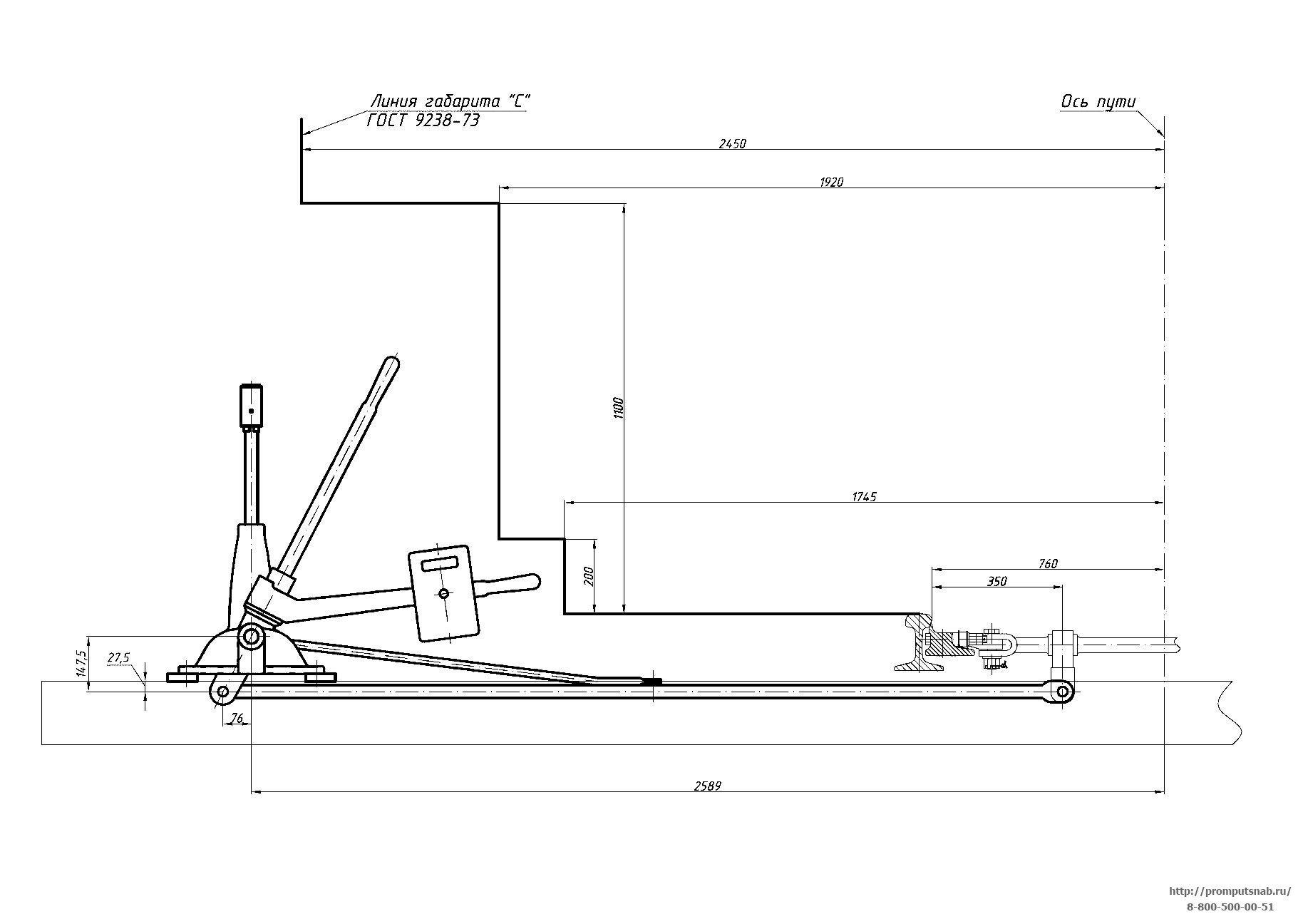 Механизм переводной проект 1709 (флюгарка) - фото pic_b5a893a8e829040445bb5dbf08e7f314_1920x9000_1.jpg