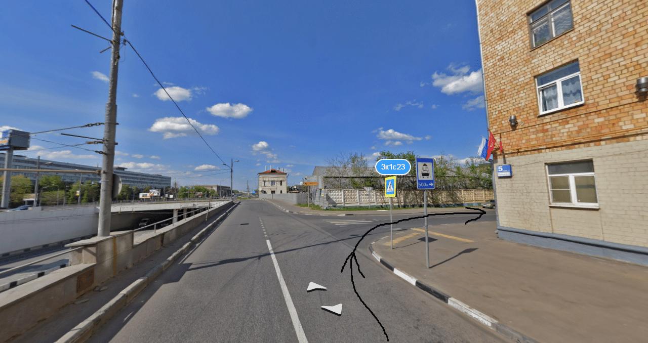 РЕМОНТ РАДИАТОРОВ - фото г.Москва, Каширское шоссе. дом 3, корпус 1