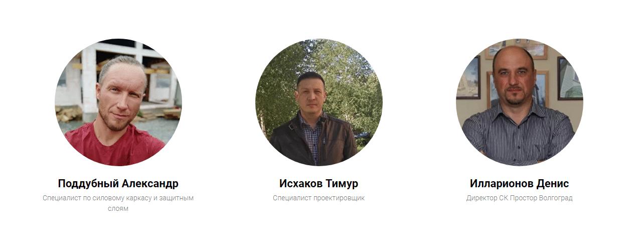 Спикеры фестиваля фреймеров России 2020