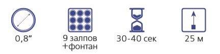 pic_432bea9f2816a0bf82fb31c249cd7fe9_1920x9000_1.jpg