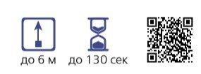 "Фонтан ""ДОН ПЕРИНЬОН"" Р4685 от ТМ ""Русский фейерверк"" - фото pic_09c0c0503199b277190ac541bfe6f11e_1920x9000_1.jpg"