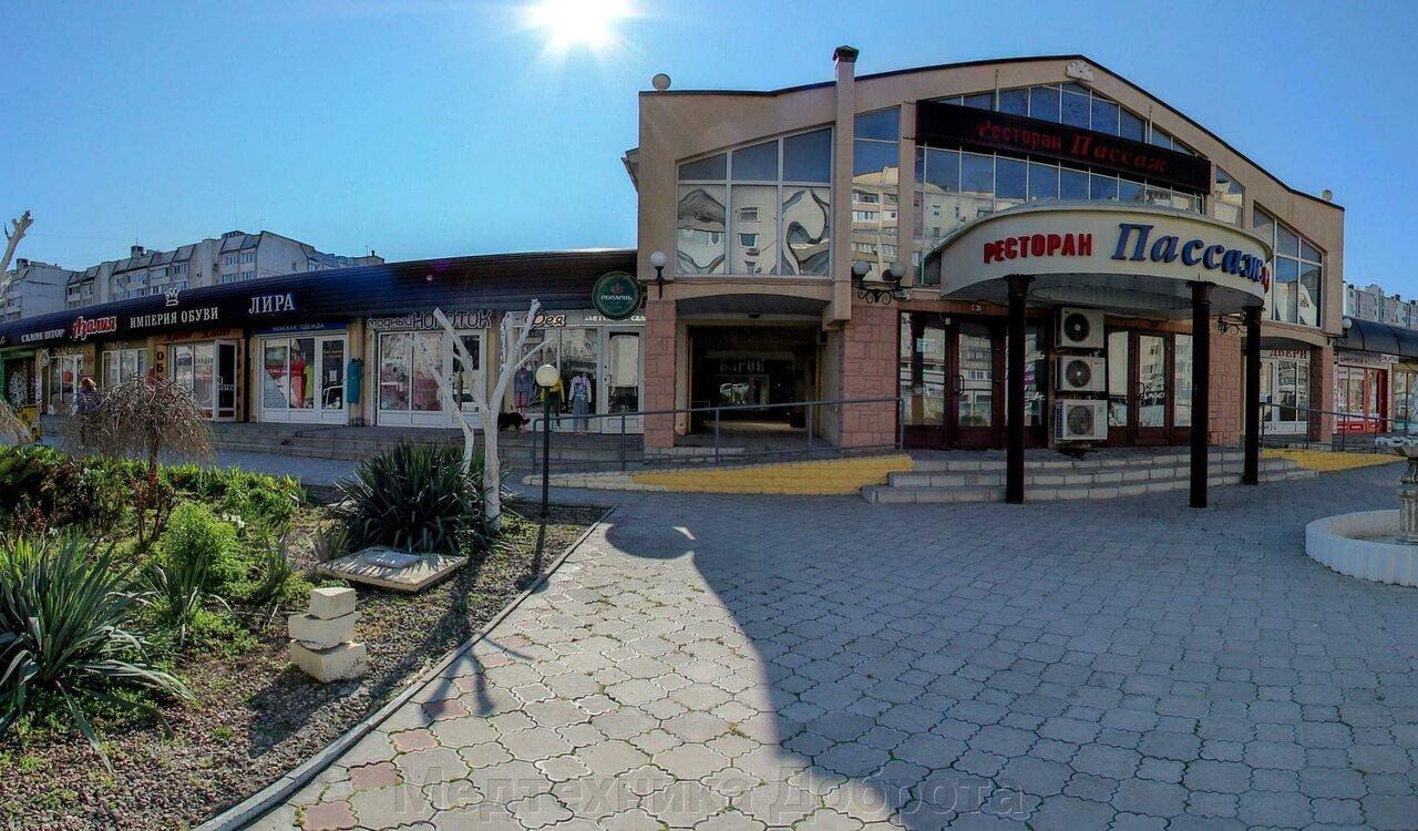 Второй магазин в Евпатории - фото pic_aec4e796354b03ee4ed001ef5f7f0d35_1920x9000_1.jpg