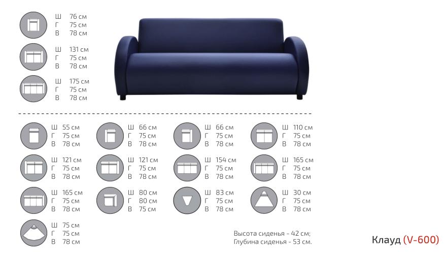 Диваны и кресла серии Клауд - фото pic_4f3d531fb593758b5fbfa753a66b393b_1920x9000_1.png